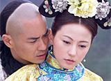 宮廷女官 若曦(じゃくぎ) 第5話 「馬上に消えた恋」