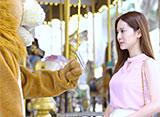 華麗なる玉子様〜スイート・リベンジ 第28話 10年分の愛(最終話)