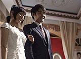 大いなる愛〜相思樹の奇跡〜 第4話 消えた花嫁