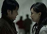 大いなる愛〜相思樹の奇跡〜 第13話 初恋の行方
