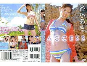 谷ちあき「Access」