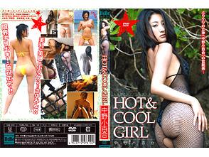 中野小百合「HOT&COOL GIRL」