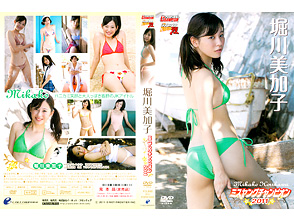 堀川美加子「ミスヤングチャンピオン2011」