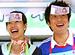 「波乱万丈!ミス・キムの10億作り」完全攻略ガイド〜あなたにも分かる!「10億作り」のヒ・ミ・ツ!!