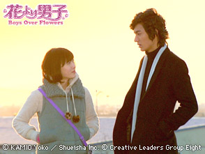 �֤���˻ҡ�Boys Over Flowers����10��