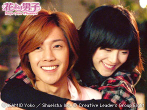 �֤���˻ҡ�Boys Over Flowers����15��