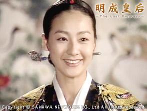 明成皇后 第1話