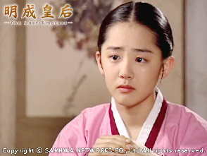 明成皇后 第2話
