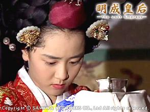 明成皇后 第6話