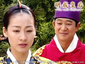 明成皇后 第14話