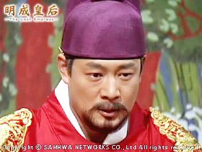 明成皇后 第18話