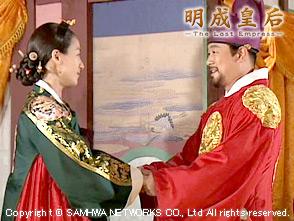 明成皇后 第22話