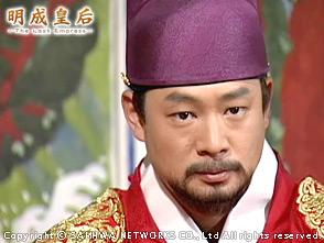 明成皇后 第25話
