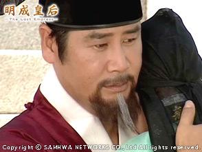明成皇后 第28話