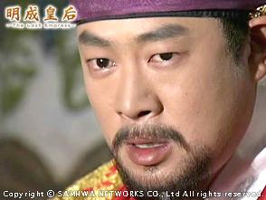 明成皇后 第35話