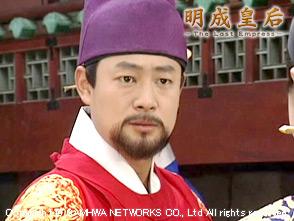 明成皇后 第52話