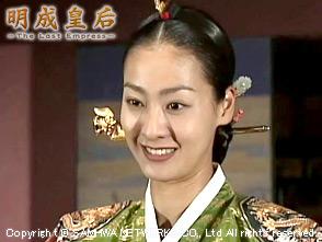 明成皇后 第54話