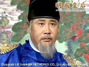 明成皇后 第67話