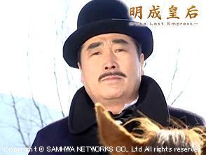 明成皇后 第73話