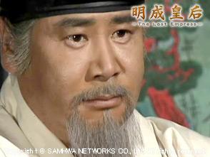 明成皇后 第74話