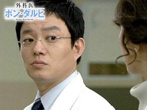 外科医ポン・ダルヒ 第15話