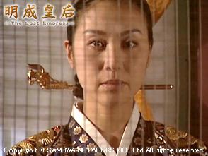 明成皇后 第81話