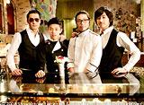 アンティーク〜西洋骨董洋菓子店