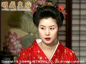 明成皇后 第92話