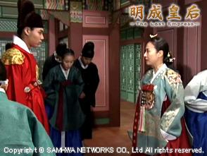 明成皇后 第102話