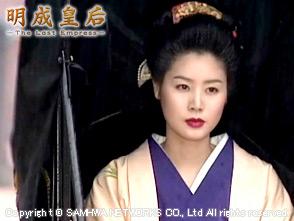 明成皇后 第103話