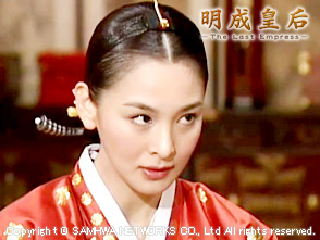 明成皇后 第117話