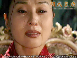 明成皇后 第121話