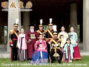 明成皇后 第124話