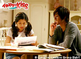 ���������Kiss��Playful Kiss����2��