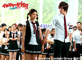 ���������Kiss��Playful Kiss����3��