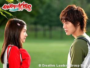 ���������Kiss��Playful Kiss����9��