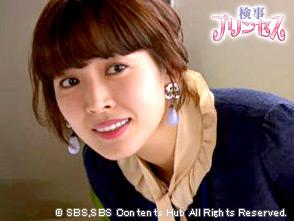 検事プリンセス 第7話
