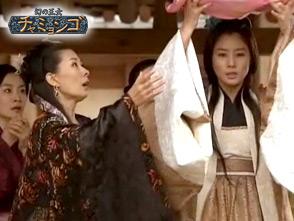 幻の王女 チャミョンゴ 第6話