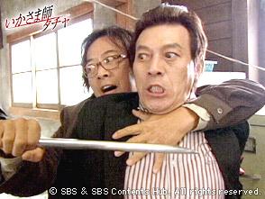 いかさま師〜タチャ 第13話