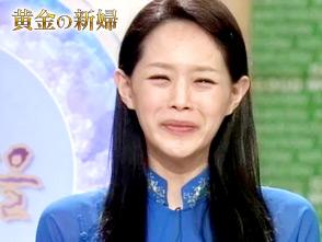 黄金の新婦 第24話