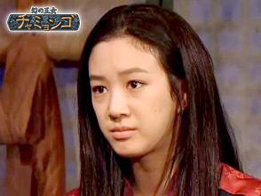 幻の王女 チャミョンゴ 第23話