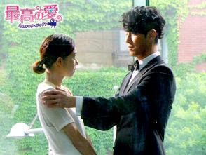 最高の愛〜恋はドゥグンドゥグン〜 第10話