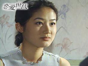 恋愛世代 第10話