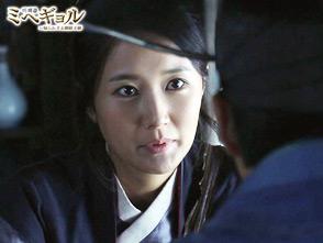 ミヘギョル〜知られざる朝鮮王朝 第11話