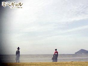 ミヘギョル〜知られざる朝鮮王朝 第12話