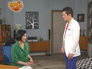 福寿草 第90話