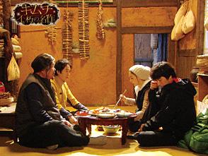 キムチ〜不朽の名作 第3話