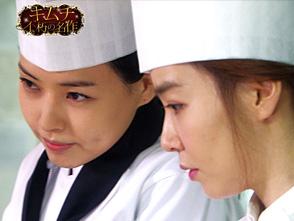キムチ〜不朽の名作 第14話