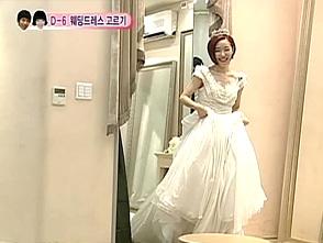 私たち結婚しました チョ・グォン&ガイン編 #15