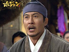 ホジュン〜伝説の心医〜 第35話